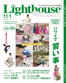cover_110114
