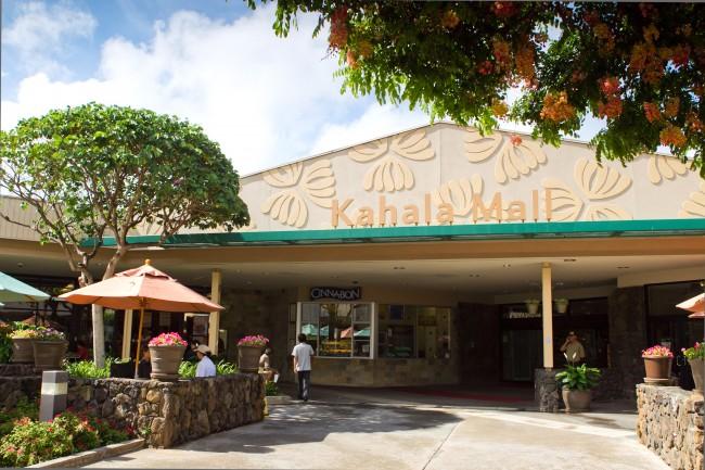 Kahala Mall - exterior