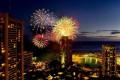 Copy of HHV Fireworks every Friday evening