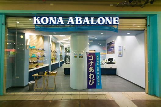 Kona-Abalone_Exterior2