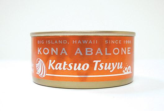 Kona-Abalone_Katsuo-Tsuyux1-s