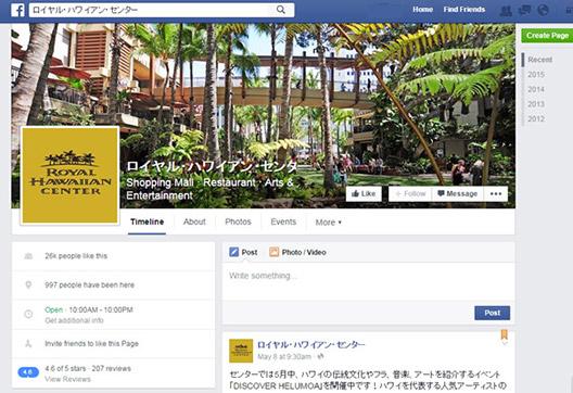 Facebook-screen-shot