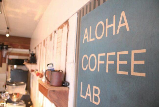 aloha coffee lab