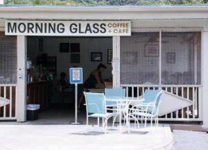 カフェ・モーニンググラスの外観