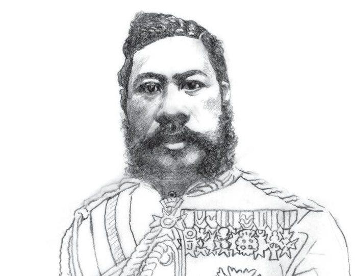 カラカウア王のイラスト