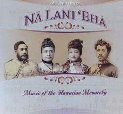 A Tribute to NA LANI 'EHA