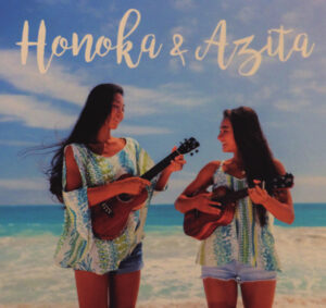 ホノカ&アジータ