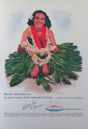 ハワイへようこそ