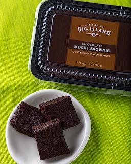 チョコレート・モチ・ブラウニー